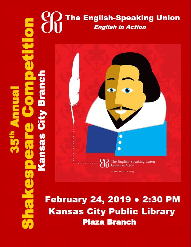 2019 Shakespeare Competition, Kansas City Branch
