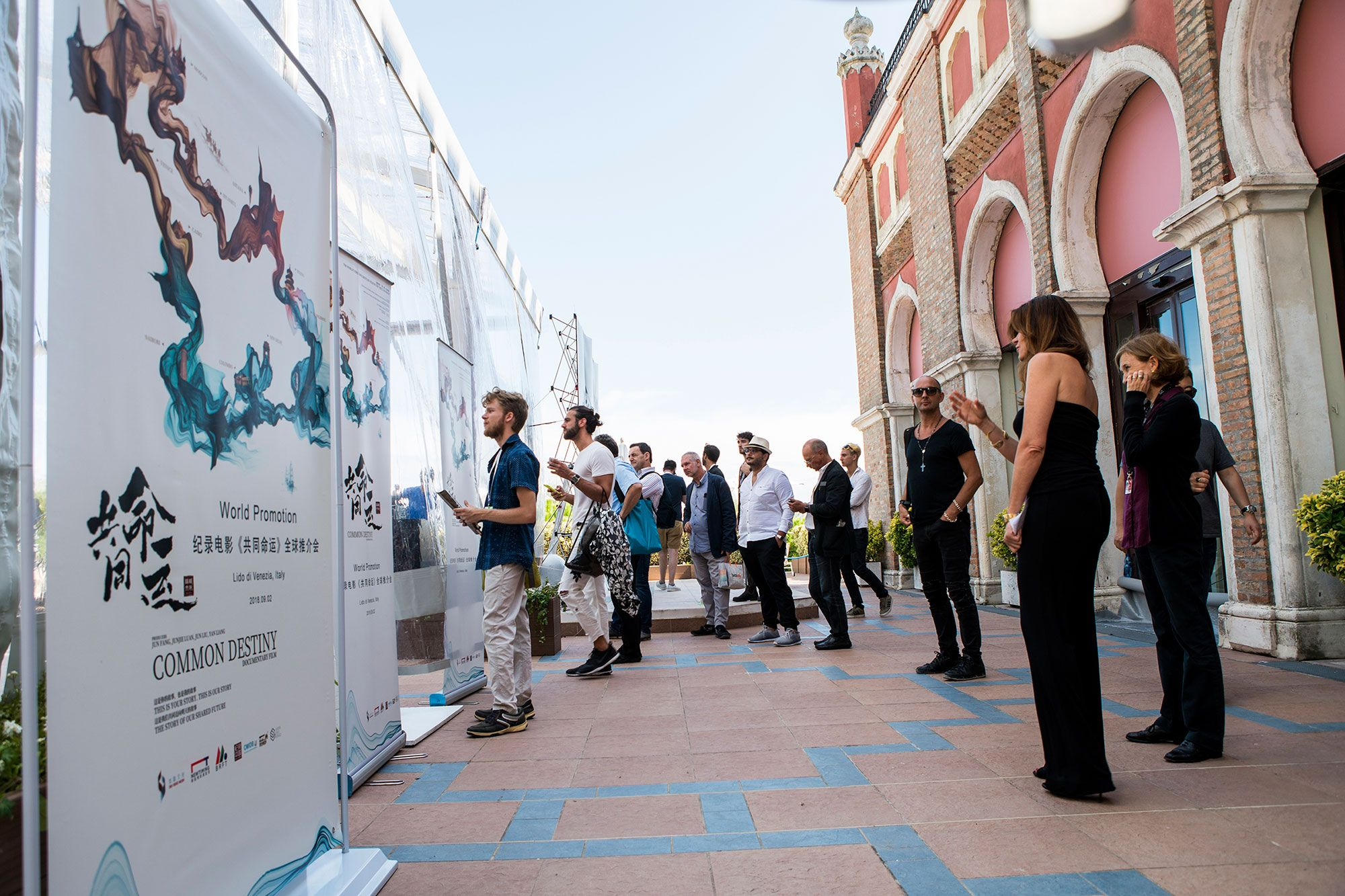 "BRI documentary ""Common Destiny"" at the Venice Film Festival"